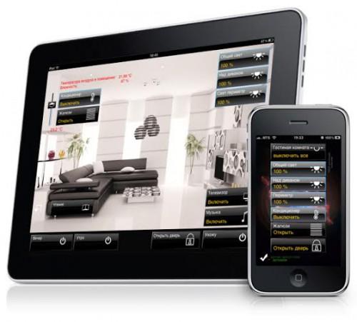 управление системой умный дом с айфона и айпада